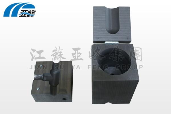 热熔焊接模具